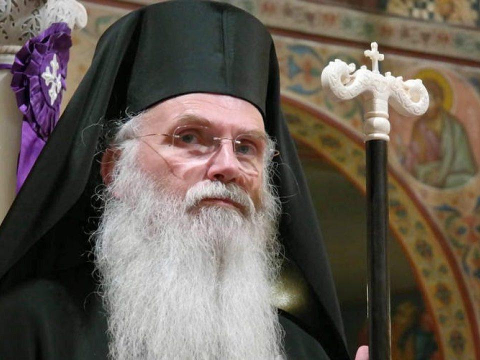 Mitropolitul Mediteranei Nicolae