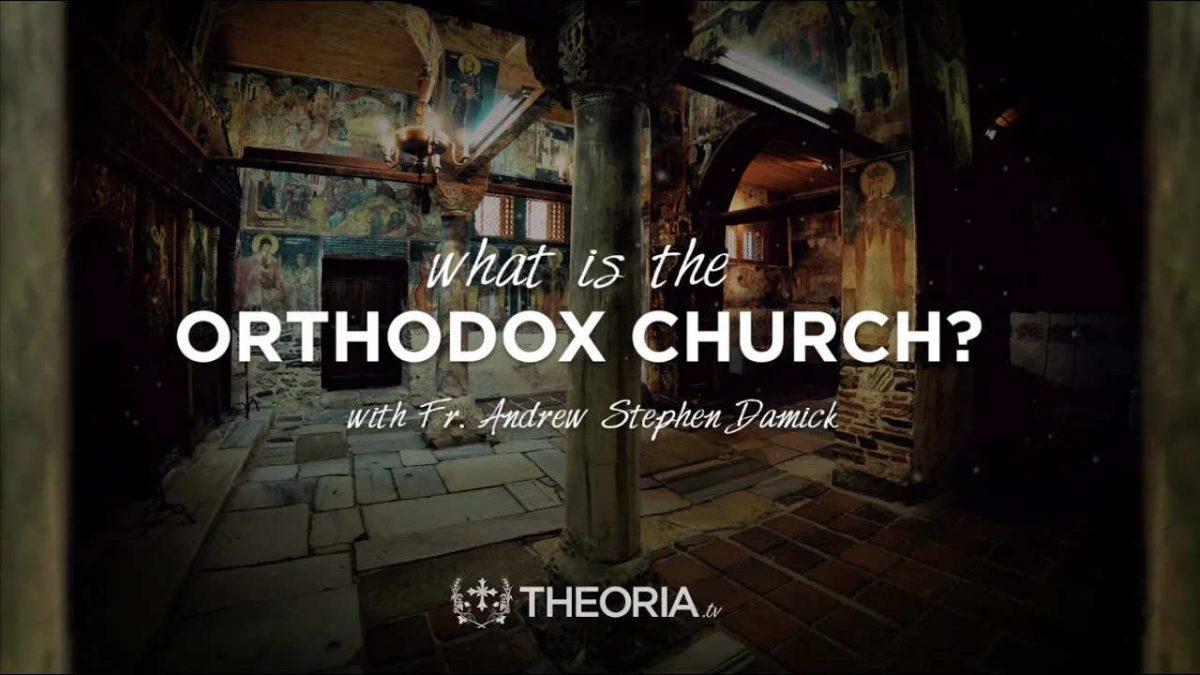 Ce e biserica ortodoxa